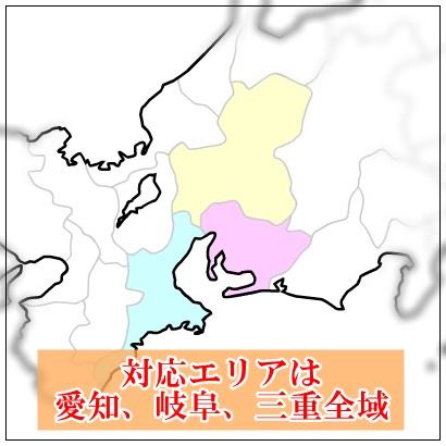 営業エリア 改2