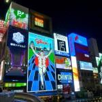 大阪府の古物市場リスト