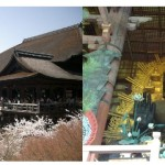 京都府・奈良県の古物市場リスト