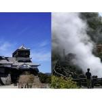 熊本県・大分県の古物市場リスト