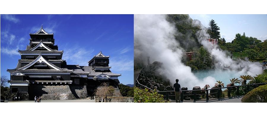 熊本、大分の古物市場
