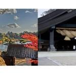 岡山県・島根県の古物市場リスト