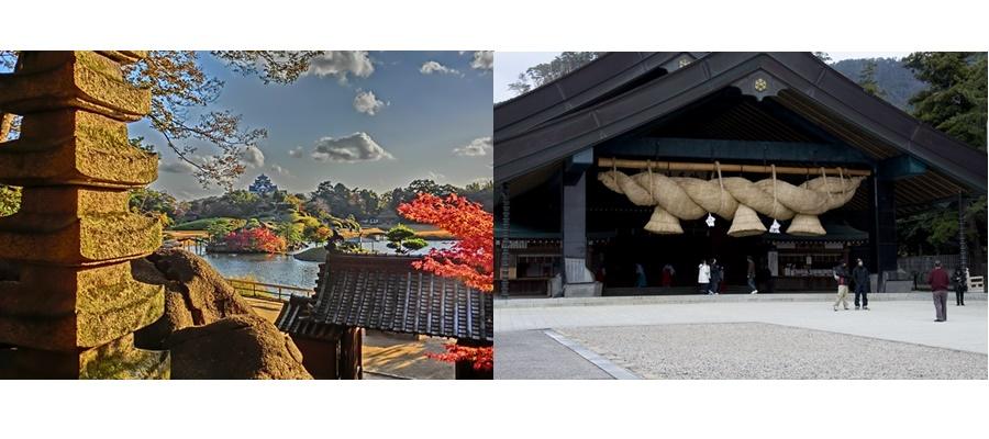 岡山・島根の古物市場